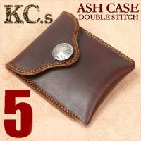 KC'S ケイシイズ ダブルステッチ レザー携帯灰皿 5セントコンチョ 日本製 KMT501