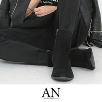 9月新作  デニムやホワイトパンツなどのカジュアルから、スラックスなどのきれい目スタイルまで幅広いコ...