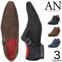 10月新作  ブーツやスニーカーに並んで人気の普段履きにぴったりの上品なラストを使用したモンクストラ...