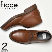 11月新作  《基本情報》 ○ブランド:ficce(フィッチェ) ○カラー展開:ブラック / ブラウ...