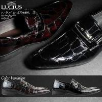 《基本情報》 ○ブランド:LUCIUS(ルシウス) ○カラー展開:ブラック / ワイン ○サイズ展開...