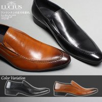 《基本情報》 ○ブランド:LUCIUS(ルシウス) ○カラー展開:ブラック / ブラウン ○サイズ展...