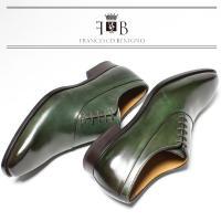 LAST(ラスト)issue09掲載アイテム  LAST ENEA 靴を仕立てる上で欠かすことのでき...