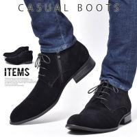 11月新作  ※防水ブーツではなく撥水ブーツとなります。  【商品詳細】 ○ブランド:MM/ONE(...