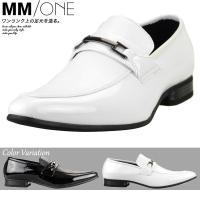 シンプルなデザインなのでカジュアルシーンでも大活躍。  結婚式やパーティー、オン・オフ使える大人靴。...