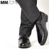 軽量タイプの外羽根プレーントゥビジネス革靴。  程よい長さのノーズデザイン。  オン・オフ使える大人...