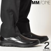スニーカーのような履き心地の軽量タイプのUチップスリッポンシューズ。  程よい長さのノーズデザイン。...