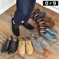人気のブーツに並んで男性のカジュアルファッションには欠かせないオックスフォードシューズ。  黒、茶、...