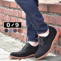 履くだけで背が+6.5cm高くなる。 シークレットインソール4cm+ヒールの高さ2.5cmで合わせて...