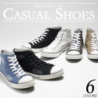 ※ブラックデニムの靴紐のカラーが一部商品画像で黒になっておりますが、商品には黒ではなく白が付属してお...