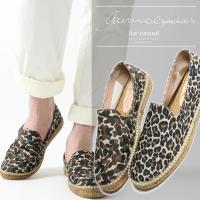 ■gaimo ガイモ■ 靴製造業の長い歴史を持つスペイン・ラリオハ州アルネドに1978年に誕生。伝統...