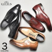 内羽根Uチップレースアップビジネス革靴。  独特のグラデーションがかったカラーが特徴の1足。  カジ...