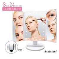 卓上ミラー LEDミラー 化粧鏡 24灯LED 3面鏡 15倍 拡大鏡付き 女優ミラー メイクミラー ブライトミラー スタンドミラー