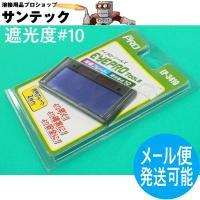 【メーカー品切れ中】 大中産業のアイプロハード交換用液晶カセット(透明プレート2枚付)  EP-34...