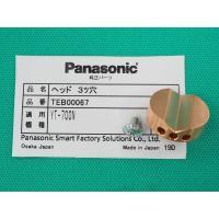Panasonicのガウジングトーチ  YT700N の部品  NO.15      TEB0006...