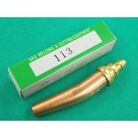 小池酸素工業製のスキルカット−250用  ガウジング火口   NO.7〜NO.8  品番 113  ...