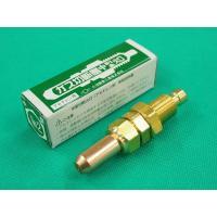 小池酸素工業製の中型切断火口 NO.1〜NO.3  酸素・アセチレン用  下記よりご選択くださいませ...