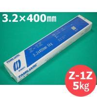 (株)神戸製鋼所 軟鋼〜550MPa級鋼用被覆アーク溶接棒 JIS Z3211 E4340 AWS ...