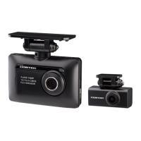 (在庫あり・即納) GPS搭載ドライブレコーダー 前後2カメラ ドラレコ ZDR-015 COMTEC (コムテック)