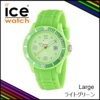 アイスウォッチ/ICE watch 腕時計 ライトグリーン ラージサイズ ユニセックス(男女兼用) ...