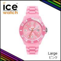 アイスウォッチ/ICE watch 腕時計 ピンク ラージサイズ ユニセックス(男女兼用)  ■型番...