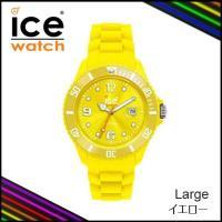 アイスウォッチ/ICE watch 腕時計 イエロー ラージサイズ ユニセックス(男女兼用)  ■型...