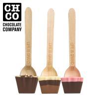 チョコレートカンパニー(chocolate company) ホットチョコスプーン 45g │ チョコ ギフト おしゃれ