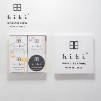 hibi ヒビ 10MINUTES AROMA 和の香り 3種ギフトボックス ペーパーバッグ付き お香 神戸マッチ