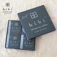 hibi ヒビ 10MINUTES AROMA deep. 3種ギフトボックス 専用マット/ペーパーバッグ付き お香 神戸マッチ | アロマ ギフト スティック プレゼント