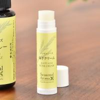 天然由来の原料でできた肌に優しい鼻下用クリームです。  花粉の時期、鼻づまりやくしゃみに苦しみながら...