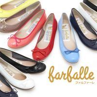履いた瞬間気持ち良さがわかる、好きな色が見つかる、揃えたくなる!日本の靴職人の独自製法で丁寧に作られ...