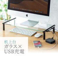 モニター台 ガラス USB 机上台 幅53cm おしゃれ 強化ガラス天板 モニタースタンド(即納)