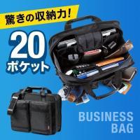 ビジネスバッグ メンズ 出張 通勤 バッグ 大容量 A4収納 PC対応 2WAYバッグ 斜めがけ ショルダー 肩掛け バック