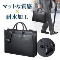 ビジネスバッグ メンズ 防水 2WAY ショルダー A4 鞄(即納)