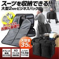 YS-sanwadirect:200-bag090-01