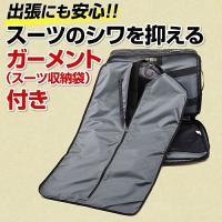 YS-sanwadirect:200-bag090-02