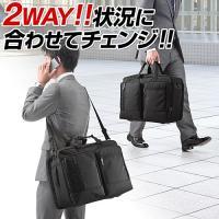 ガーメントバッグ ビジネスバッグ ガーメントケース 出張 スーツ入れ(即納)