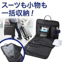 合計5,000円以上お買い上げで送料無料! 出張時のスーツや着替えなどを収納できるガーメントバッグ。...