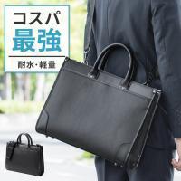 200-bag110wp