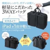 ビジネスバッグ 3WAY メンズ 軽量 ビジネスバック(即納)