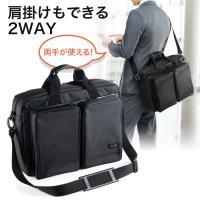 軽量ビジネスバッグ 超撥水 2WAY A4収納対応(即納)