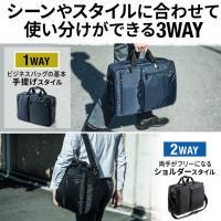 ビジネスバッグ 軽量 メンズ 3WAY(即納)