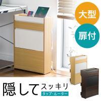 ケーブル 収納 ケーブルボックス ルーター コンセント 充電ステーション(即納)
