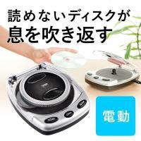 ディスク修復機 自動 研磨タイプ DVD/CD/ゲームソフト