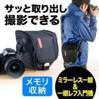 合計5,000円以上お買い上げで送料無料! 一眼レフカメラを収納できる、カメラバッグ。フラップとファ...