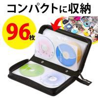 合計5,000円以上お買い上げで送料無料! 大容量CD・DVDメディアケース!多くなったディスクをコ...