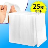 合計5,000円以上お買い上げで送料無料! 割れにくいPP素材を使用した厚さがわずか4.5mmのCD...