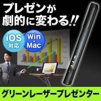 合計5,000円以上お買い上げで送料無料! Bluetooth 4.0&2.4GHzワイヤレス両対応...