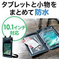 合計5,000円以上お買い上げで送料無料! 9.7インチiPad やSurfaceなどの10.1イン...