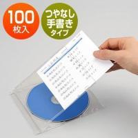 合計5,000円以上お買い上げで送料無料! お手軽な、DVD・CDプラケース用手書きタイプのインデッ...